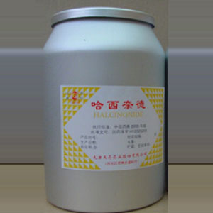 <strong>药用级哈西奈德 原料药cp2015版</strong>